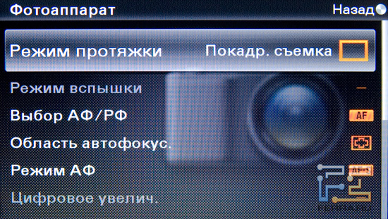 Меню съемки Sony NEX 5 зависит от выбранного режима
