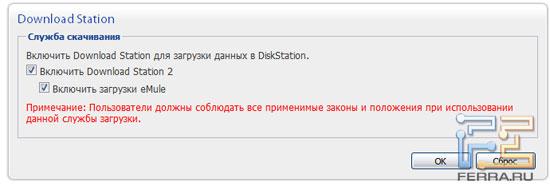 Не забывайте о законах Российской Федерации