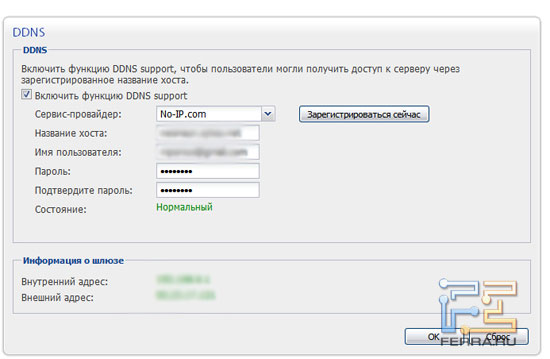 В Synology DS410j есть возможность использовать разные сервисы DNS