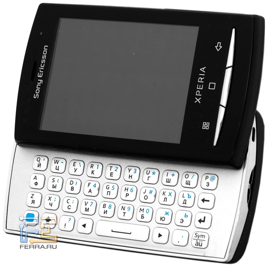 QWERTY-���������� Sony Ericsson Xperia X10 mini pro