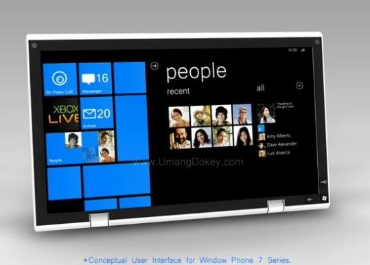 ������� �������� Windows Phone 7