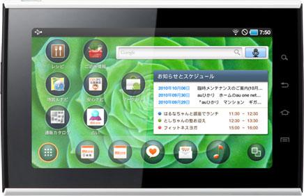 Samsung SMT-i9100
