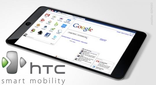 ����� �������� HTC