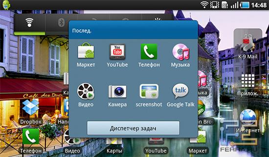 Samsung Galaxy Tab многозадачен, а переключаться между запущенными программами – проще простого
