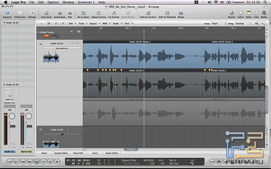 Работа над голосом с функцией FlexTime