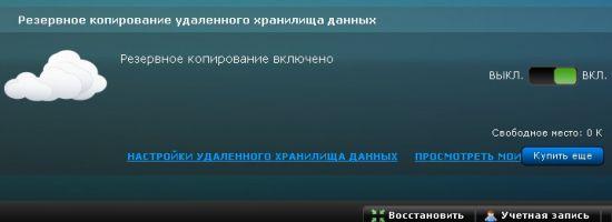 Авторы позаботились о русском интерфейсе, но небольшие огрехи вроде обрубания строк всё равно встречаются