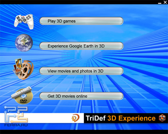 ��������� ���� TriDef 3D Experience