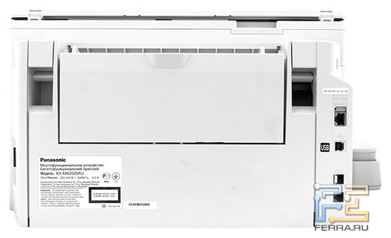 Panasonic KX-MB2020, вид сзади