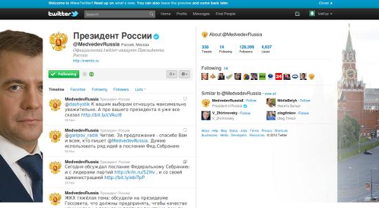 Twitter приостановил временно верификацию пользователей