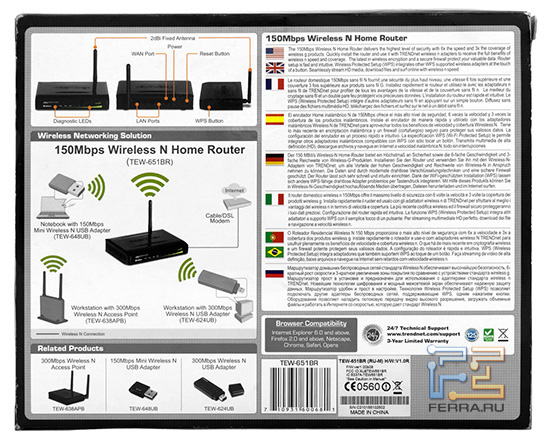 Сзади на коробке - информация о Wi-Fi-адаптерах TRENDnet TEW-648UB на 150 Мбит/с и TEW-624UB на 300 Мбит/с