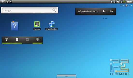 Стартовый экран Toshiba AC100