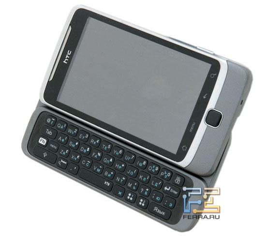 HTC Desire Z � ����������� ����