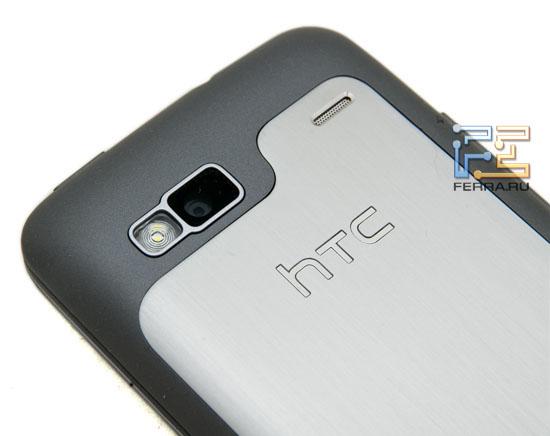 ���������� ������, ������������ ������� � ������� ���������� �������� HTC Desire Z