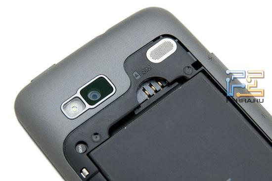 ������� ����� ������ ������� ������� HTC Desire Z ��� �������������� ������