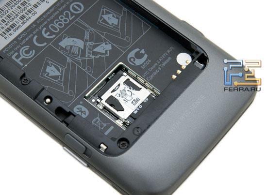 ���� ��� microSD-����� ��� ������������� HTC Desire Z