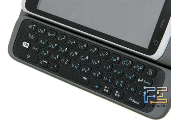 ���������� HTC Desire Z � ������� ���������