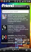 ������ � ������������ �� Twitter � ���������� ����� �� HTC Desire Z