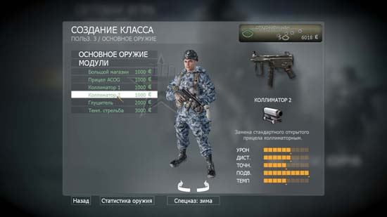 В Call of Duty: Black Ops количество «Престижей» увеличено до 15