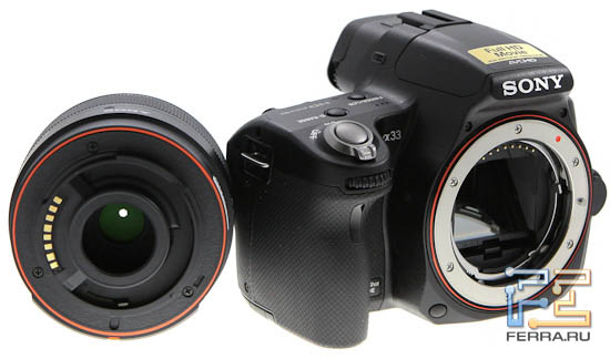 Sony SLT-A33 - полупрозрачное зеркало и сменный объектив