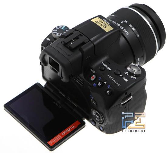 Дисплей Sony SLT-A33