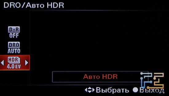 Настройки HDR-режима на Sony SLT-A33