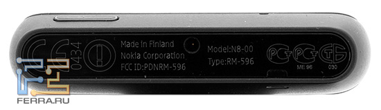 ������ ����� Nokia N8