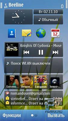 ������� ���� �� Nokia N8