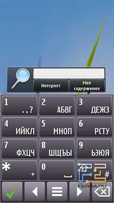 �������� ���������� �� Nokia N8 � ���������� ����������
