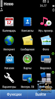 Основное меню Nokia N8