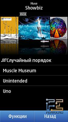 ����������� ����� � Nokia N8