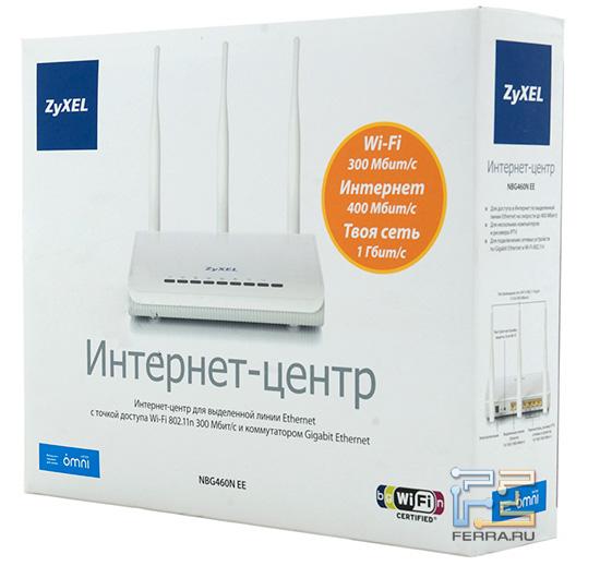 Увы, в реальных условиях надписи о 300-Мбитном Wi-Fi остаются лишь рекламой