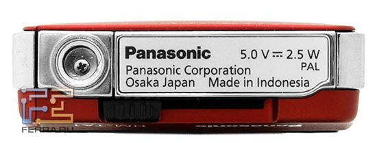 Нижний торец Panasonic HM-TA1