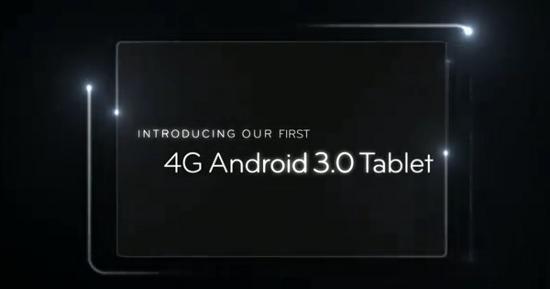 LG G-Slate