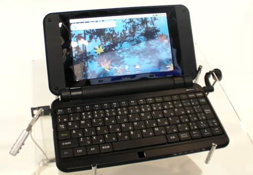 NEC Mobile Notebook
