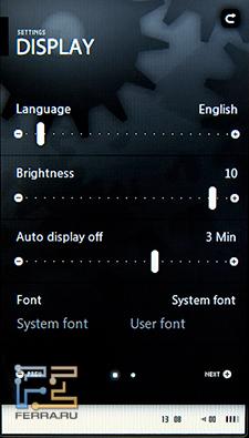 Смена языка меню с помощью ползунков не очень удобна