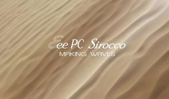 ASUS Eee PC Sirocco