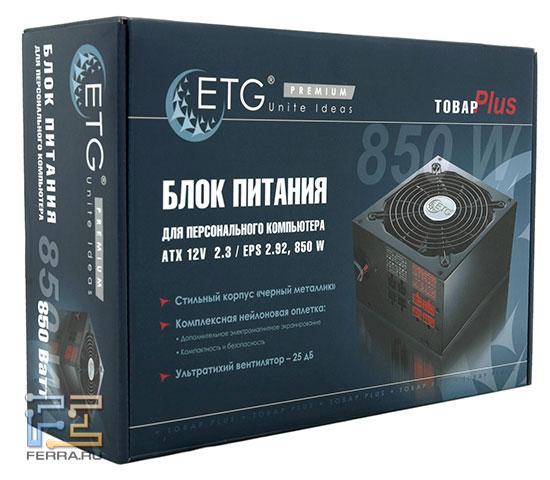 Упаковка блока питания ETG Premium 850 W