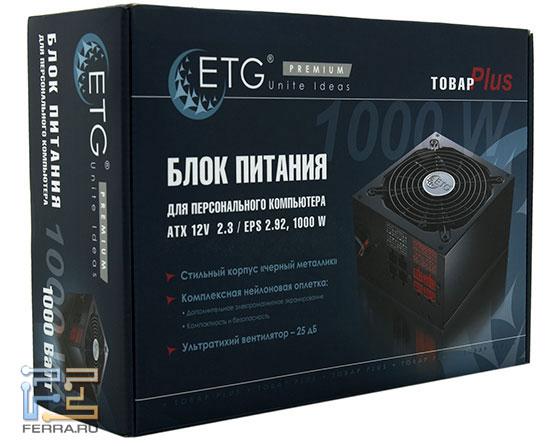 Упаковка ETG Premium 1000 W