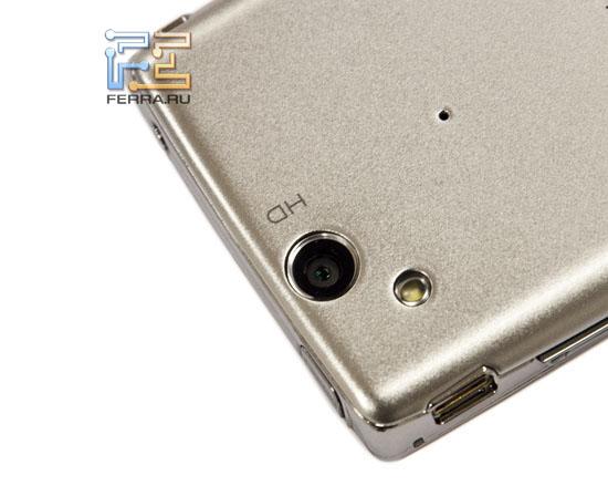 Объектив встроенной камеры Sony Ericsson Xperia arc