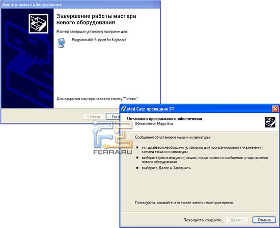Устанавливаем драйвера для корректной работы ST Software