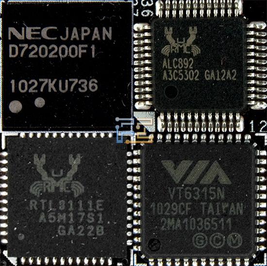 Цифровые интерфейсы реализуются при помощи новейших кодеков