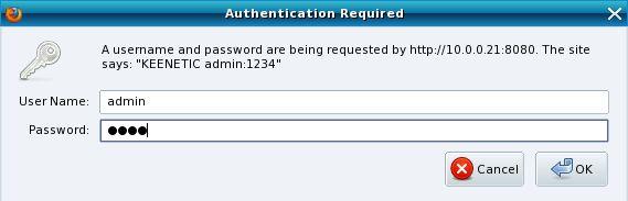 Окно логина, в котором выводится же и логин, и пароль - не ошибка. Это приглашение исключительно для первоначального подключения к интерфейсу