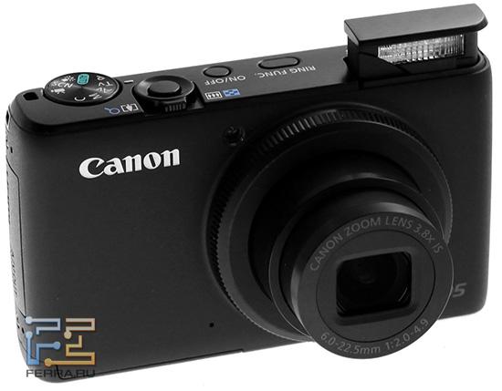 Встроенная вспышка Canon PowerShot S95