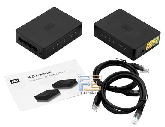 Все содержимое (два устройства, 6 кабелей, массивные вилки) густо уложено в небольшую коробочку