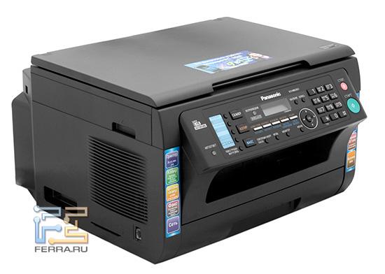 Panasonic KX-MB2051, вид спереди