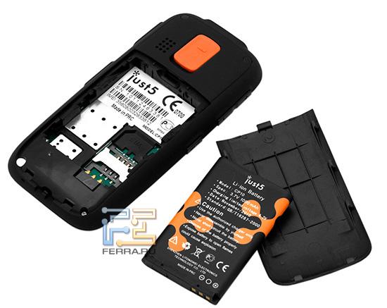 Батарейный отсек Just5 CP10 BestInSpace