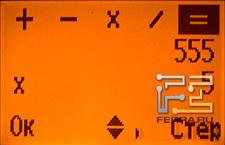 Оформление меню телефона