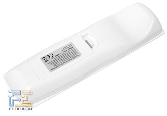 Тыльная край пульта ДУ EPSON EH-TW3600