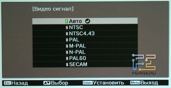 EPSON EH-TW3600. Выбор стандарта видеосигнала