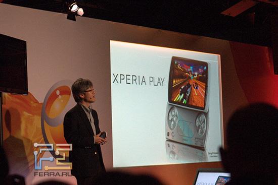 Официальная премьера Sony Ericsson Xperia Play в Барселоне